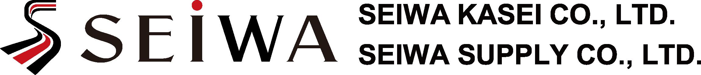 Seiwa Kasei Co., Ltd./Seiwa Supply Co., LTD.