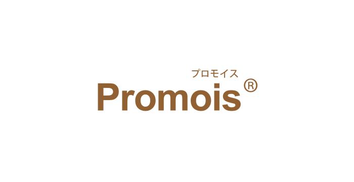 Promois