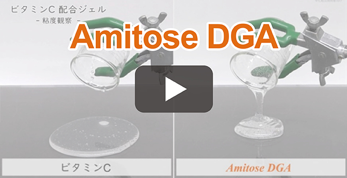 A wonderful stability ! Transparent gel with vitamin C is possible for Amitose DGA!